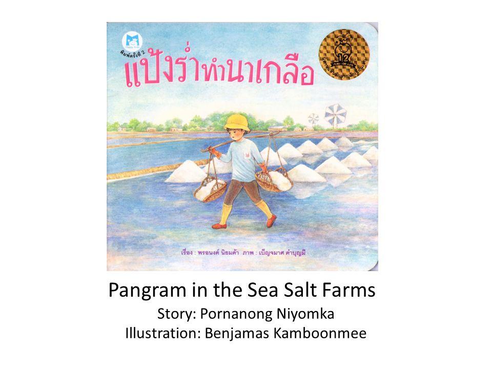 Pangram in the Sea Salt Farms Story: Pornanong Niyomka Illustration: Benjamas Kamboonmee