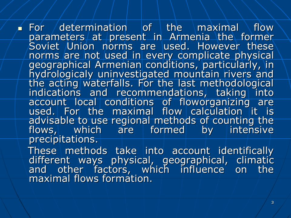 3 For determination of the maximal flow parameters at present in Armenia the former Soviet Union norms are used.