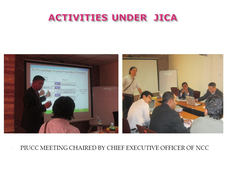  PIUCC MEETING CHAIRED BY CHIEF EXECUTIVE OFFICER OF NCC
