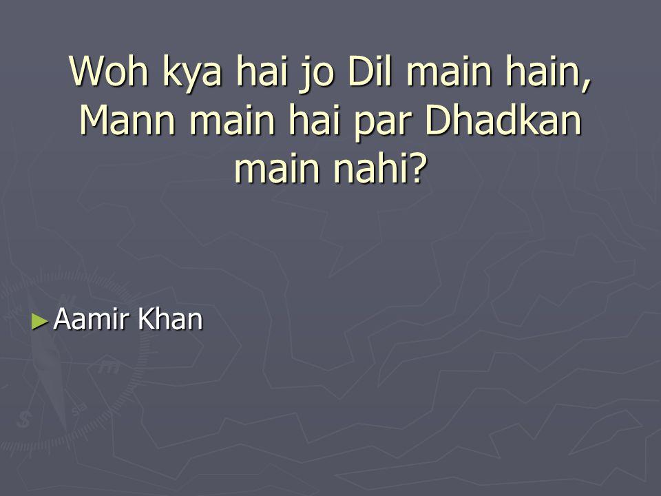 Woh kya hai jo Dil main hain, Mann main hai par Dhadkan main nahi? ► Aamir Khan