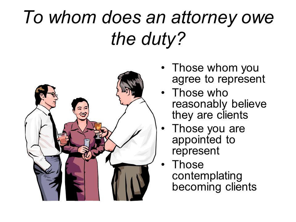 How can the duty be breached? Disclosure Use