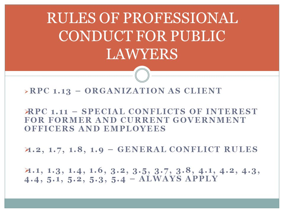 1.11 – Special Conflicts for Gov't Attys If you obtained confidential government information about a person when you worked for the agency, you cannot represent a private client whose interests are adverse to the person when the information could be used to material disadvantage to that person.