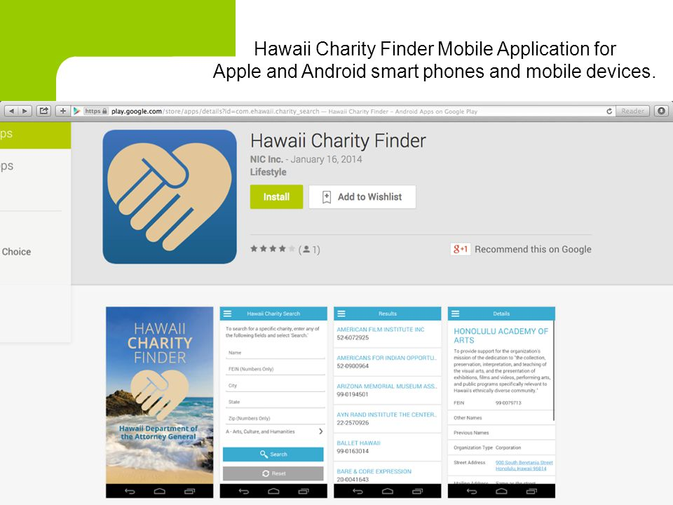 Hawaii Charity Finder Mobile Application for Apple and Android smart phones and mobile devices.