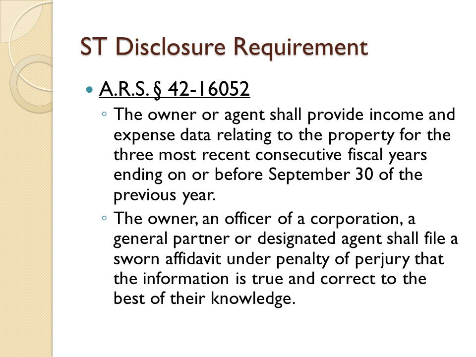 ST Disclosure Requirement A.R.S.