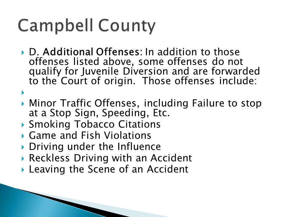  The Juvenile Diversion Data Entry Clerk performs a records check or names table on all juvenile citations and long form reports that are screened through the Single Point of Entry process.