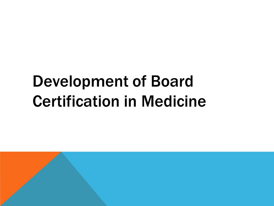 The Challenge of Overcoming Resistance in the Profession to Board Certification POSITIVES  Board certification is clearly in the public interest;  There are success models for board certification programs; and  Board certification is supported by important segments of the bench and bar.