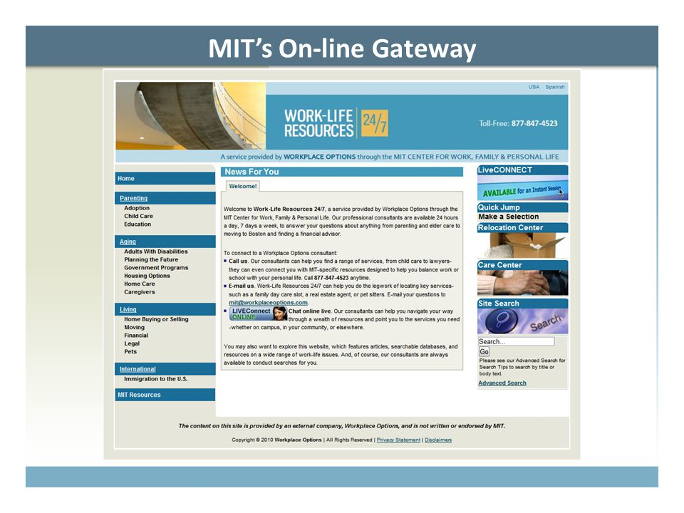 MIT's On-line Gateway