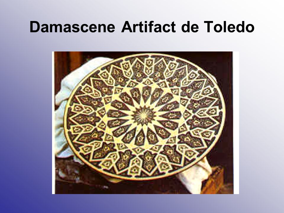 Damascene Artifact de Toledo