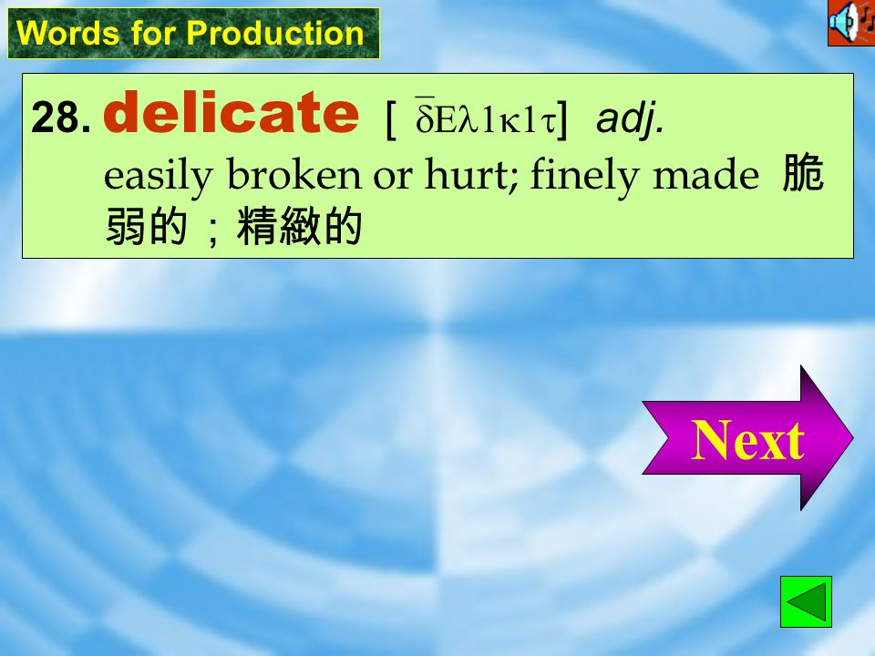 Words for Production 27. array [ 1`re ] n. [C] (usu.