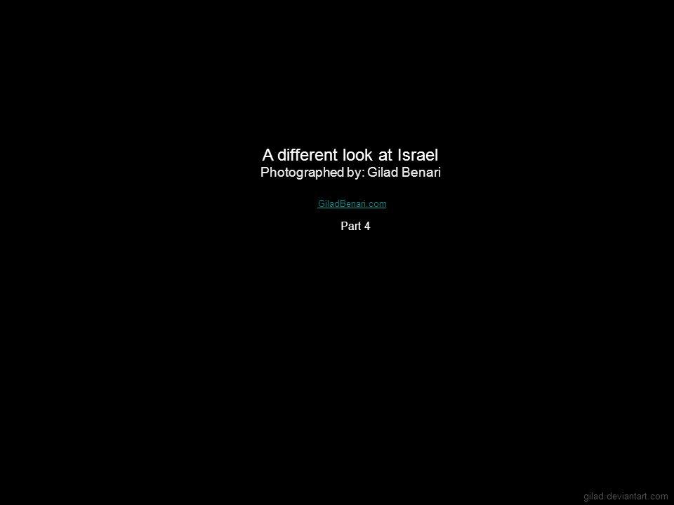 gilad.deviantart.com Firewall Tel Aviv 2006