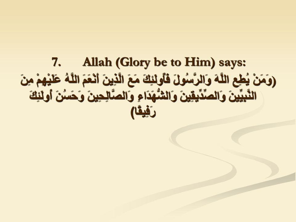 Meaning: Those who obey Allah and the Messenger (of Him).