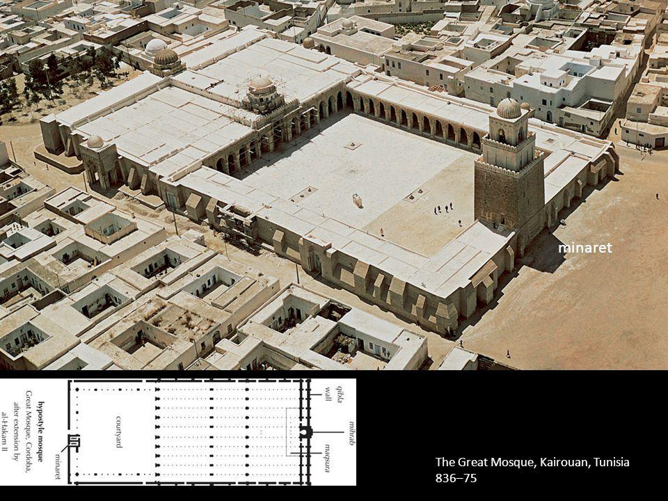 minaret The Great Mosque, Kairouan, Tunisia 836–75