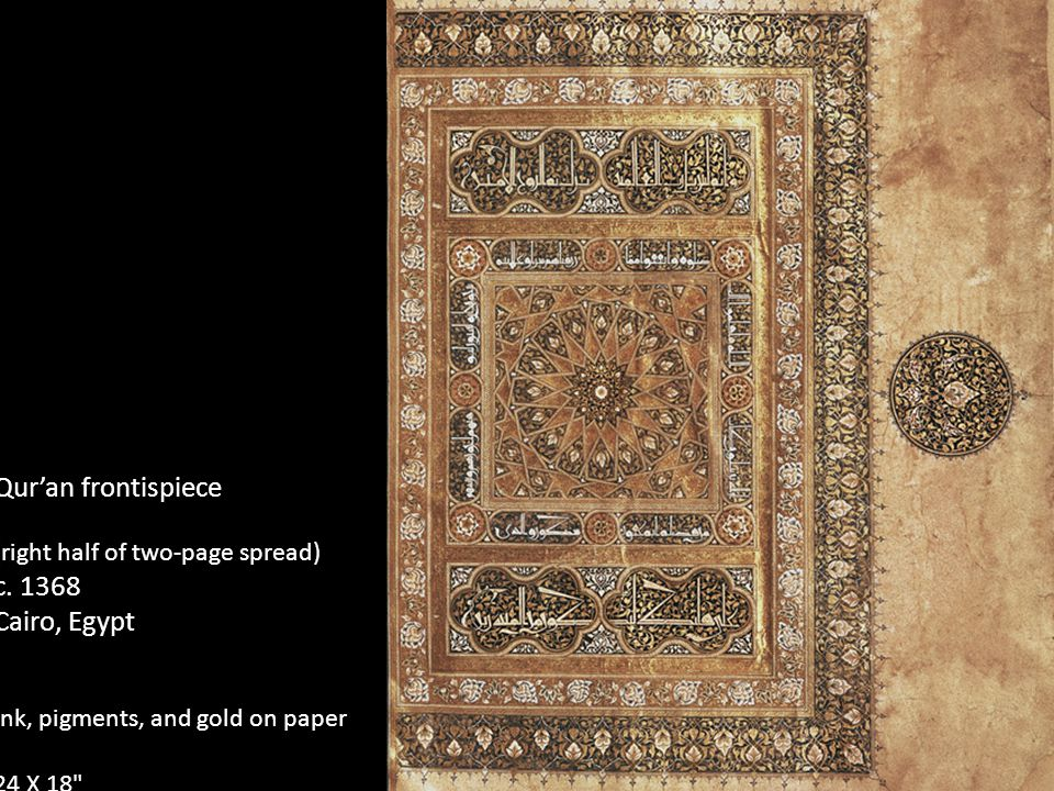 Qur'an frontispiece (right half of two-page spread) c.
