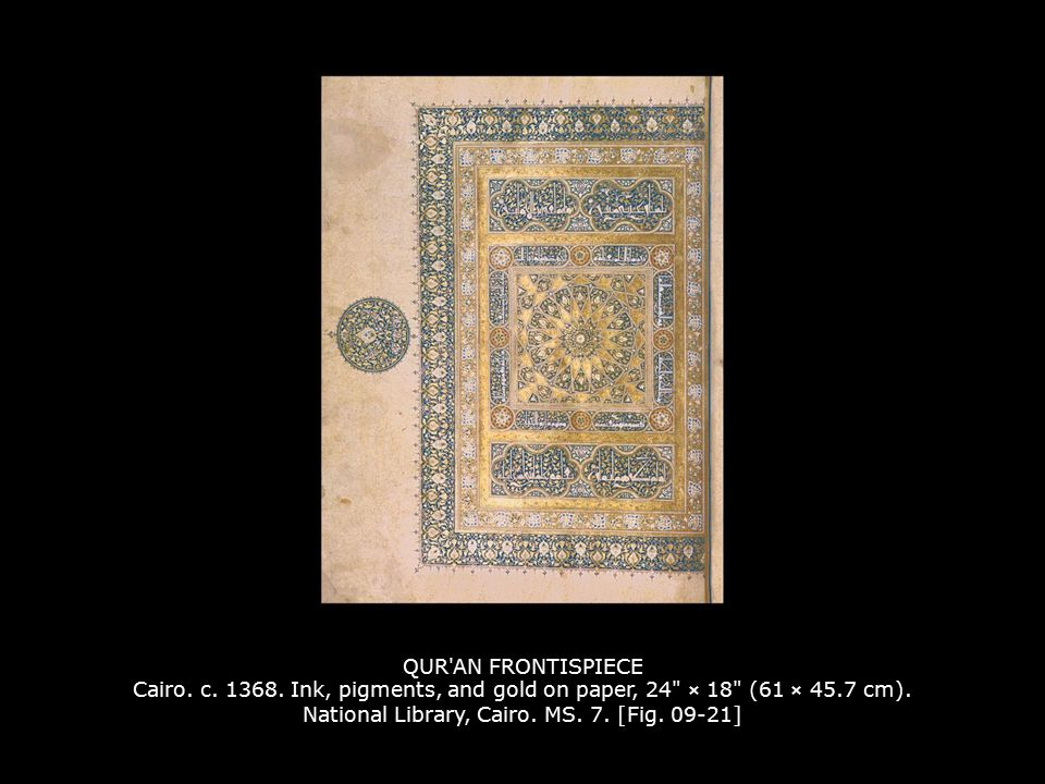 QUR'AN FRONTISPIECE Cairo. c. 1368. Ink, pigments, and gold on paper, 24