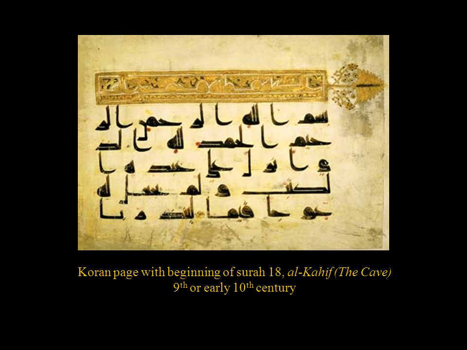 Koran page with beginning of surah 18, al-Kahif (The Cave) 9 th or early 10 th century