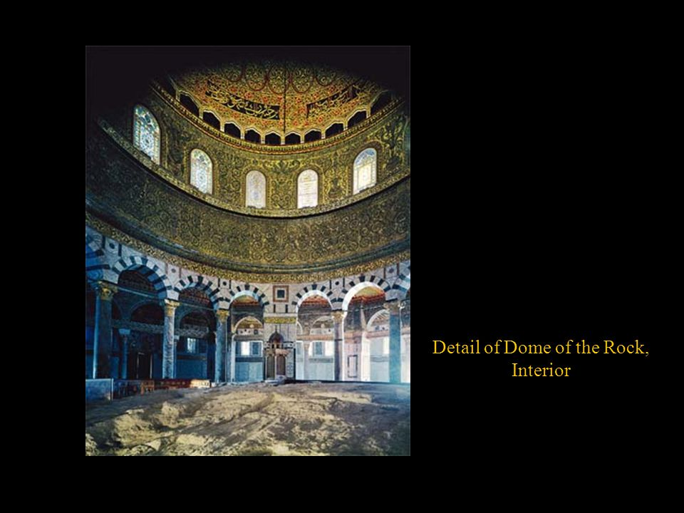 Detail of Dome of the Rock, Interior