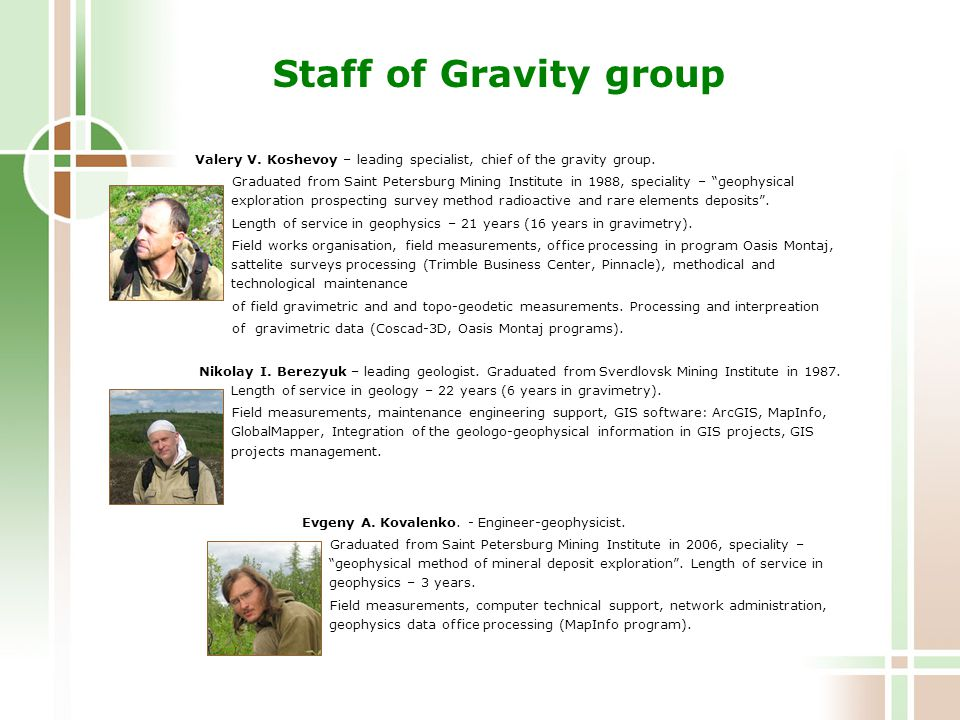 Staff of Gravity group Valery V. Koshevoy – leading specialist, chief of the gravity group.