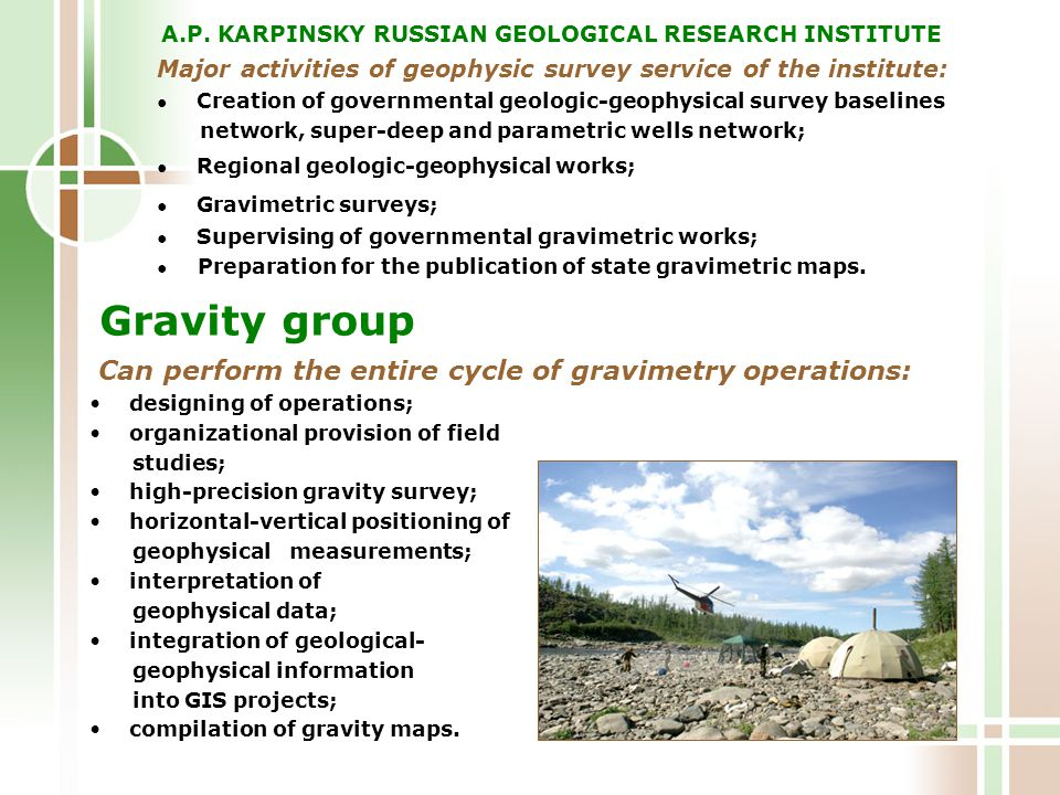 Examples of solving structural-mapping and geological prospecting problems from the results of interpretation of gravity survey materials