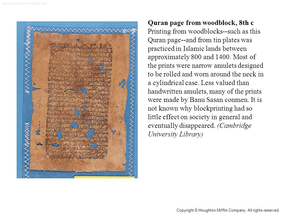 Quran page from woodblock, 8th c Printing from woodblocks--such as this Quran page--and from tin plates was practiced in Islamic lands between approximately 800 and 1400.