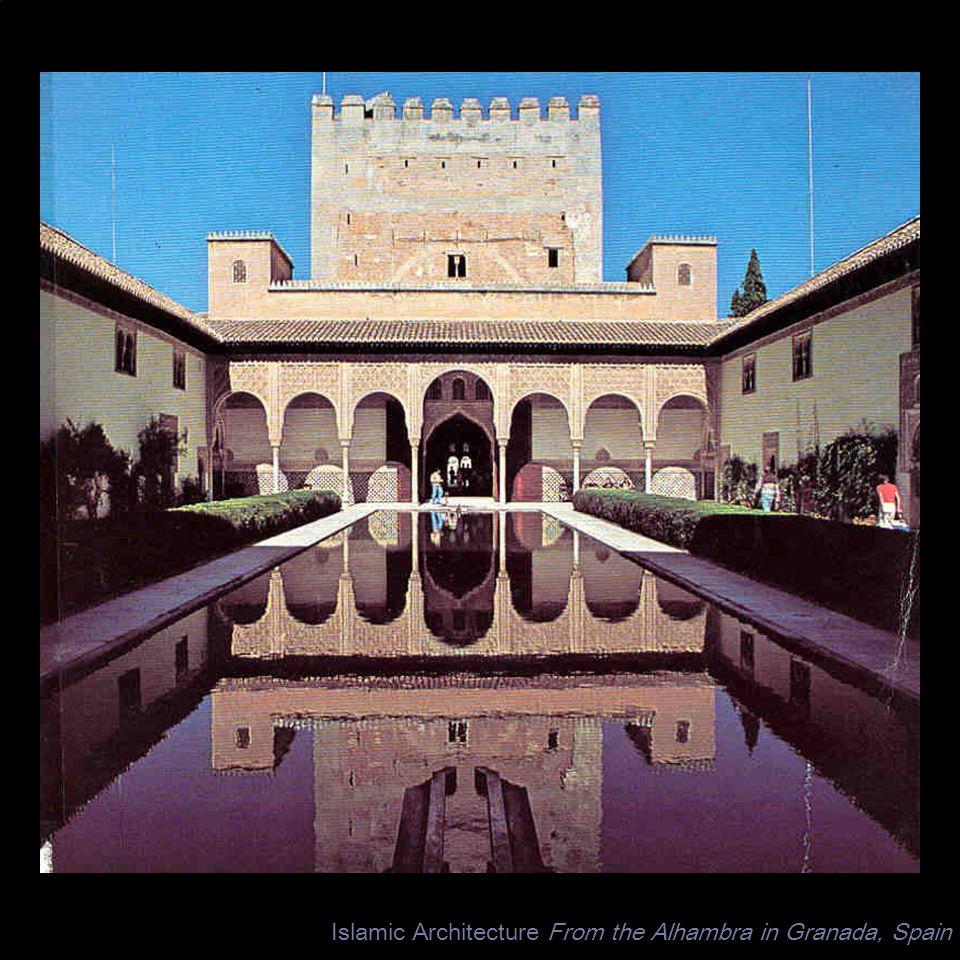 Islamic Architecture From the Alhambra in Granada, Spain