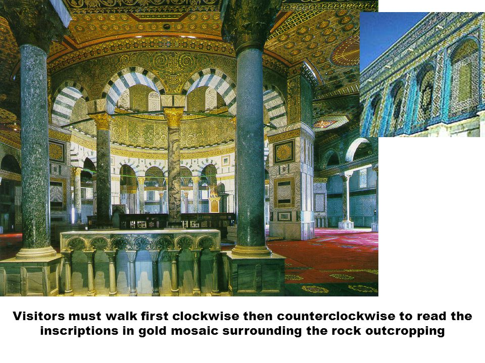Visitors must walk first clockwise then counterclockwise to read the inscriptions in gold mosaic surrounding the rock outcropping
