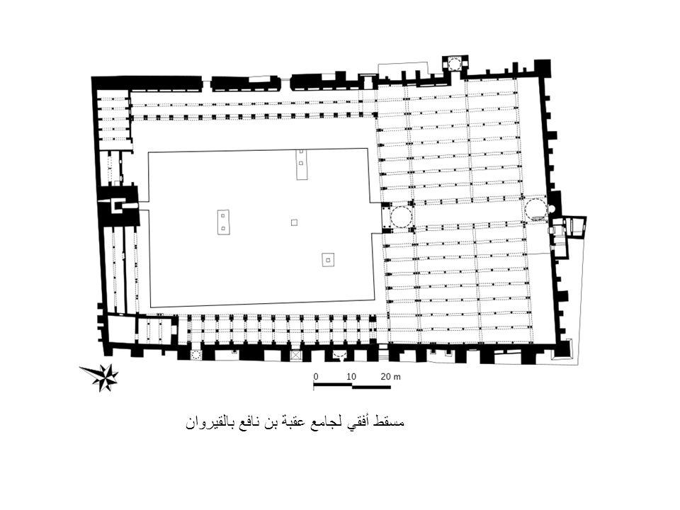 مسقط أفقي لجامع عقبة بن نافع بالقيروان