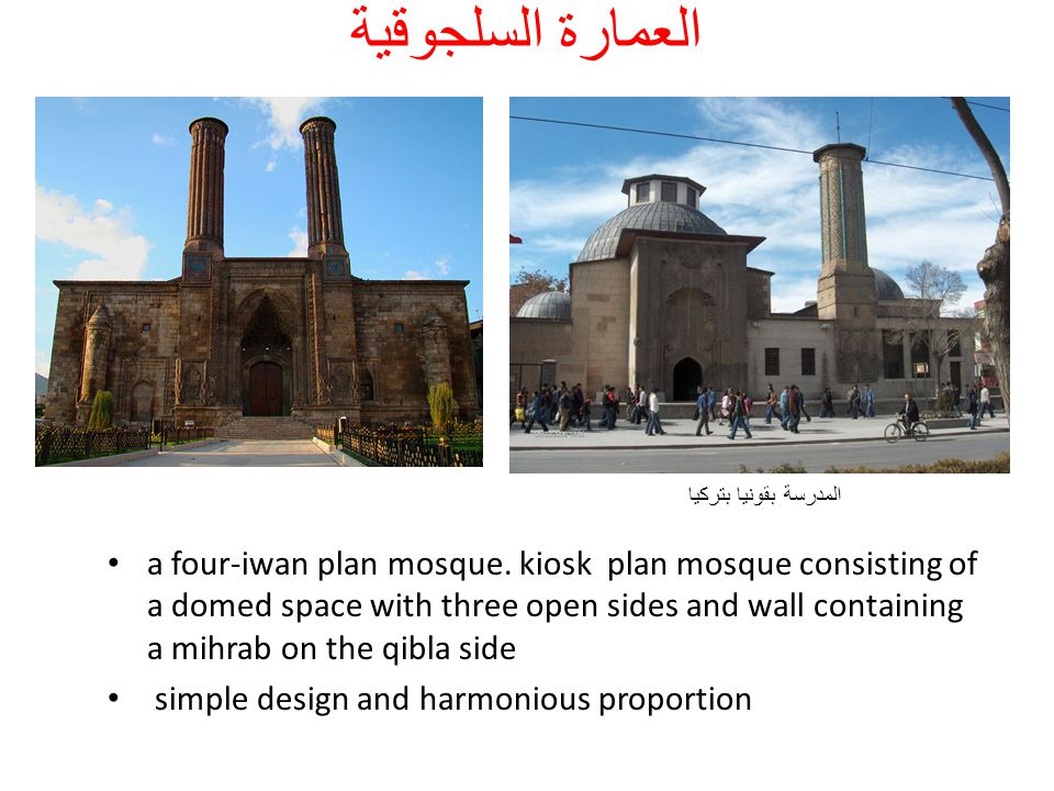 a four-iwan plan mosque. kiosk plan mosque consisting of a domed space with three open sides and wall containing a mihrab on the qibla side simple des