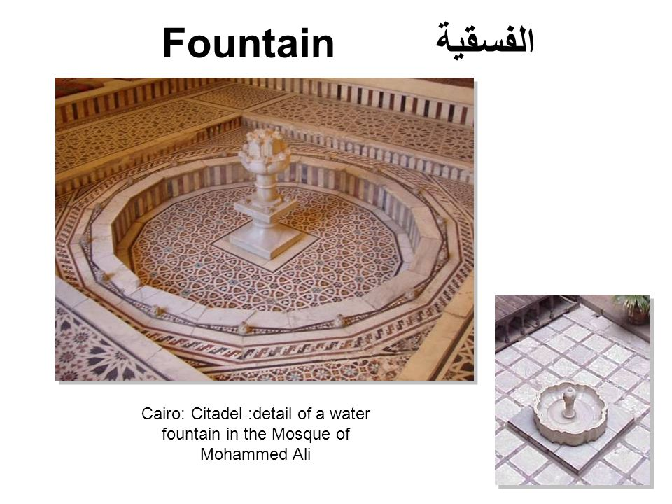 Cairo: Citadel :detail of a water fountain in the Mosque of Mohammed Ali Fountain in Gay Anderson Museum - Cairo الفسقية Fountain