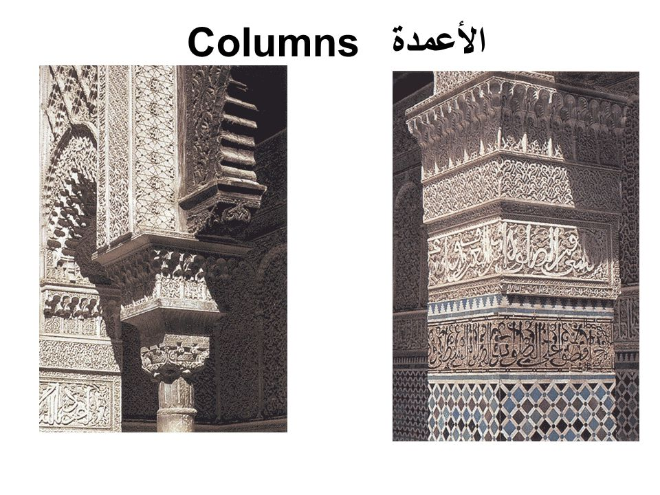 الأعمدة Columns