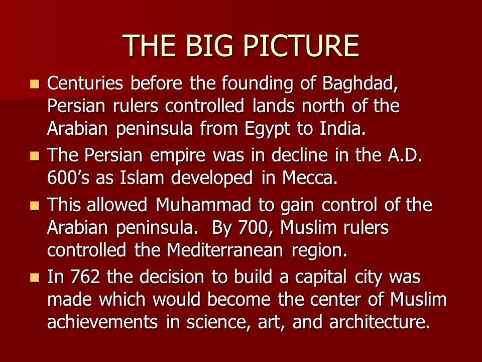 One of several gigantic works in progress in Baghdad.