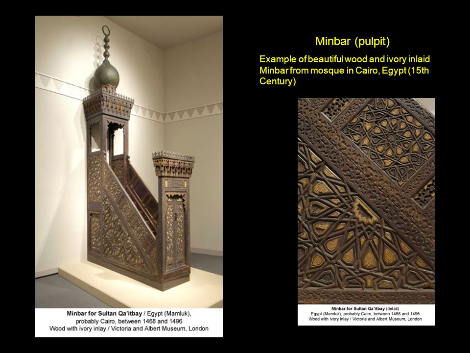 Minbar (pulpit) Example of beautiful wood and ivory inlaid Minbar from mosque in Cairo, Egypt (15th Century)