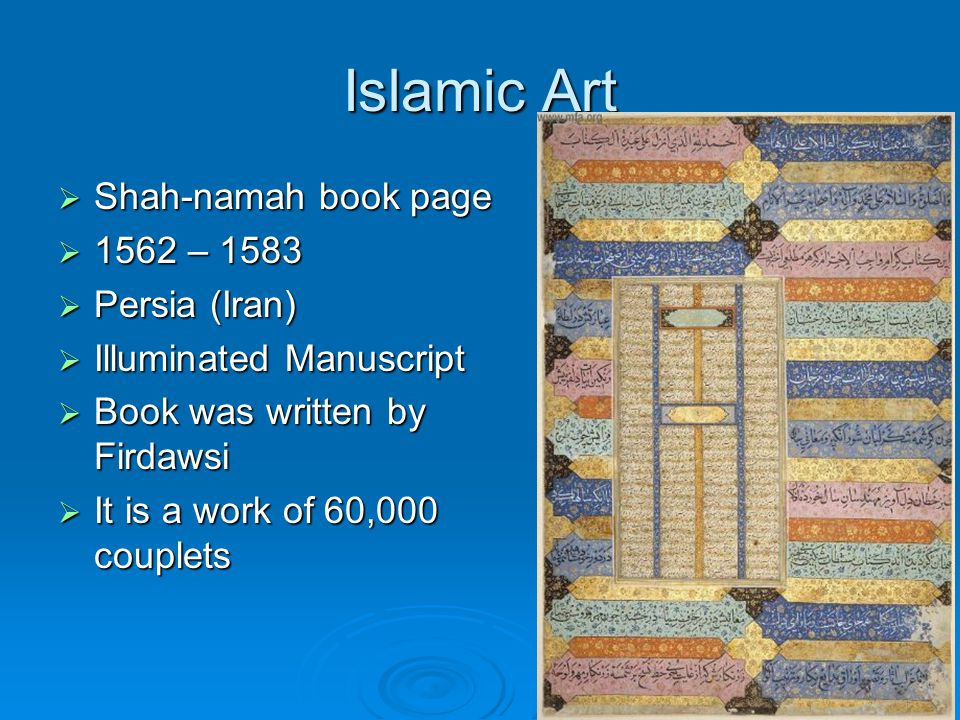 Islamic Art  Shah-namah book page  1562 – 1583  Persia (Iran)  Illuminated Manuscript  Book was written by Firdawsi  It is a work of 60,000 couplets