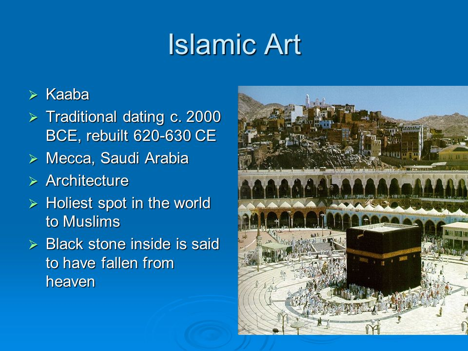 Islamic Art  Kaaba  Traditional dating c.