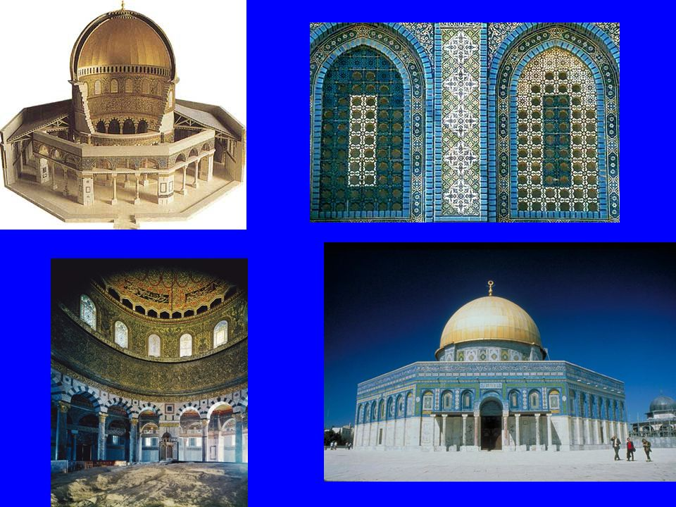 Rock is the site where Muhammed journeyed to heaven and returned to Mecca Domed (60X75) octagon (similar to ) Church of the Holy Sepulchre is nearby Exterior renovated with tile (once mosaic)
