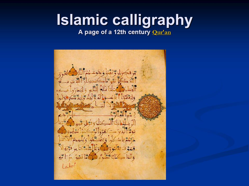 Islamic calligraphy A page of a 12th century Qur'an Qur'an
