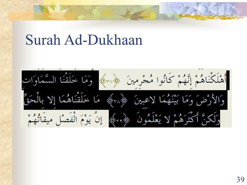39 Surah Ad-Dukhaan