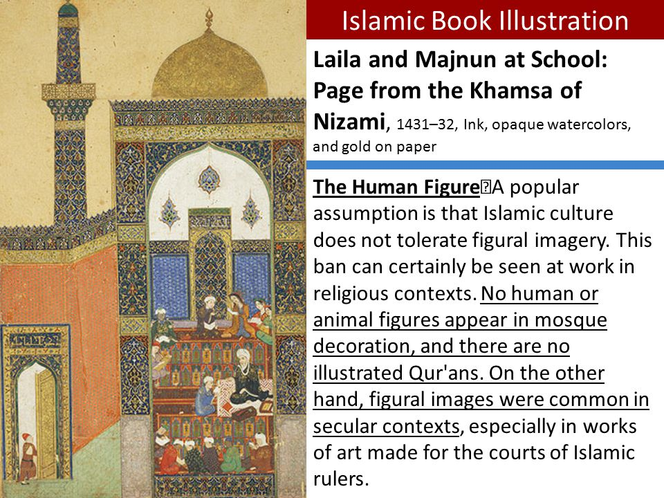 Islamic Book Illustration Laila and Majnun at School: Page from the Khamsa of Nizami, 1431–32, Ink, opaque watercolors, and gold on paper The Human Fi
