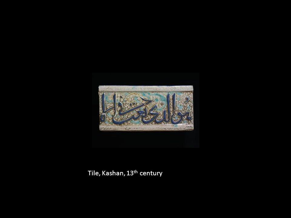Tile, Kashan, 13 th century