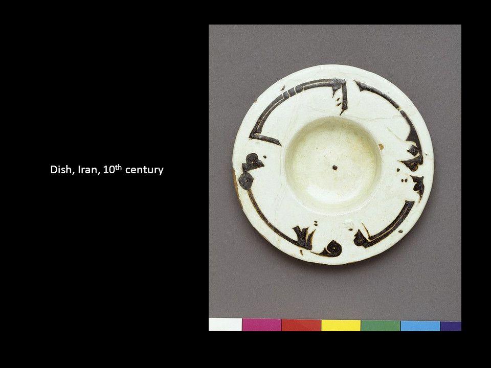 Dish, Iran, 10 th century