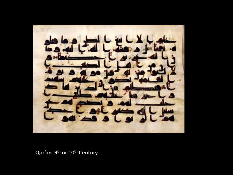 Qur'an. 9 th or 10 th Century