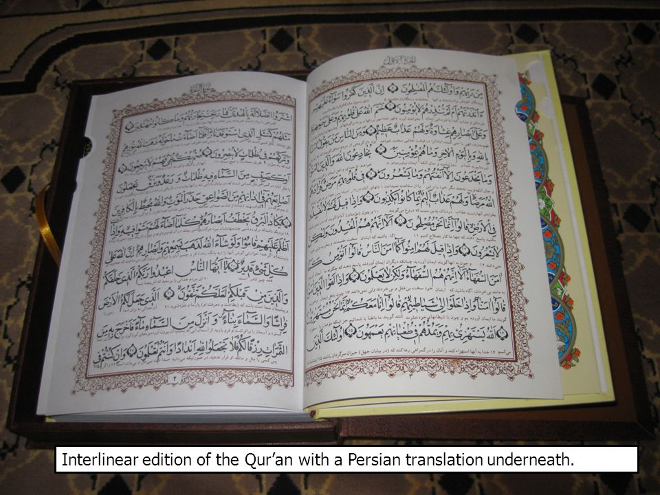 Interlinear edition of the Qur'an with a Persian translation underneath.