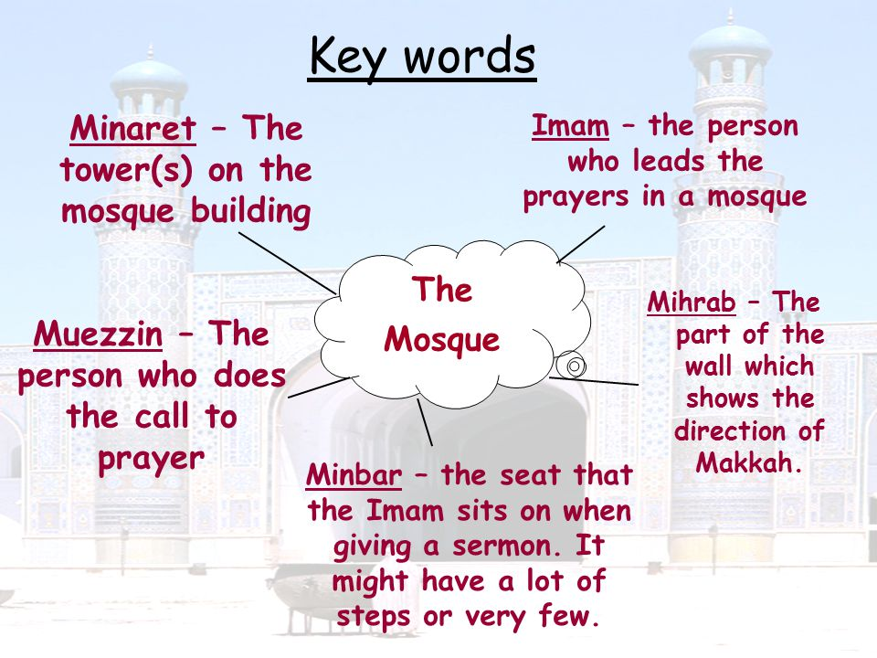 If you had to visit a mosque, then what feature would you be looking out for.