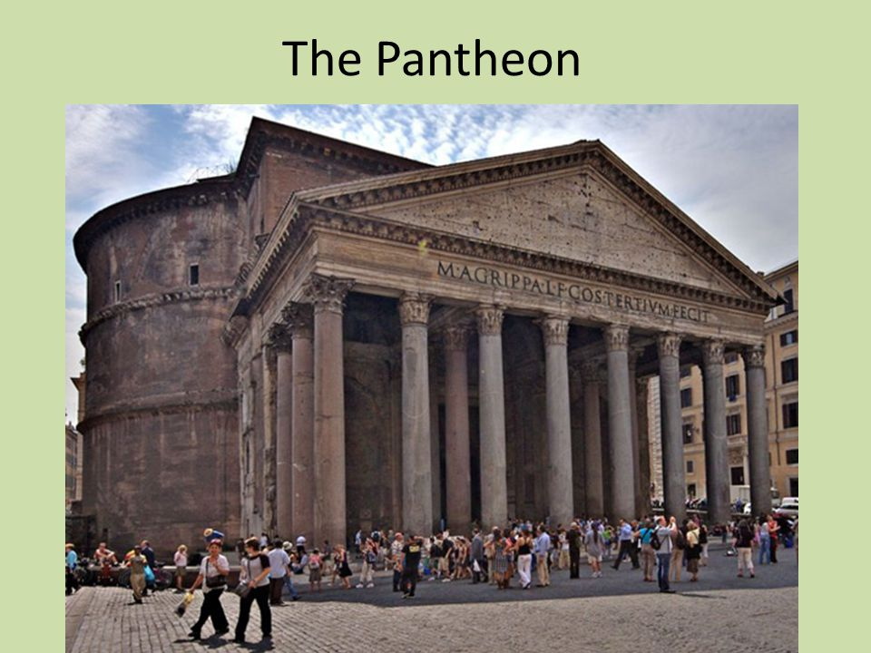 Pantheon or ΠΑΝΘΕΟΝ comes from 2 Greek words – παν = all – θεος = god temple to all the gods