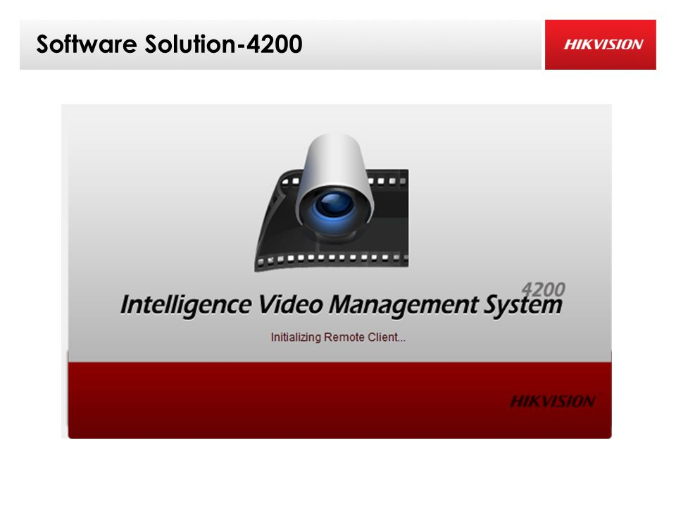 Software Solution-4200