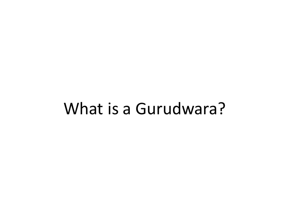 What is a Gurudwara