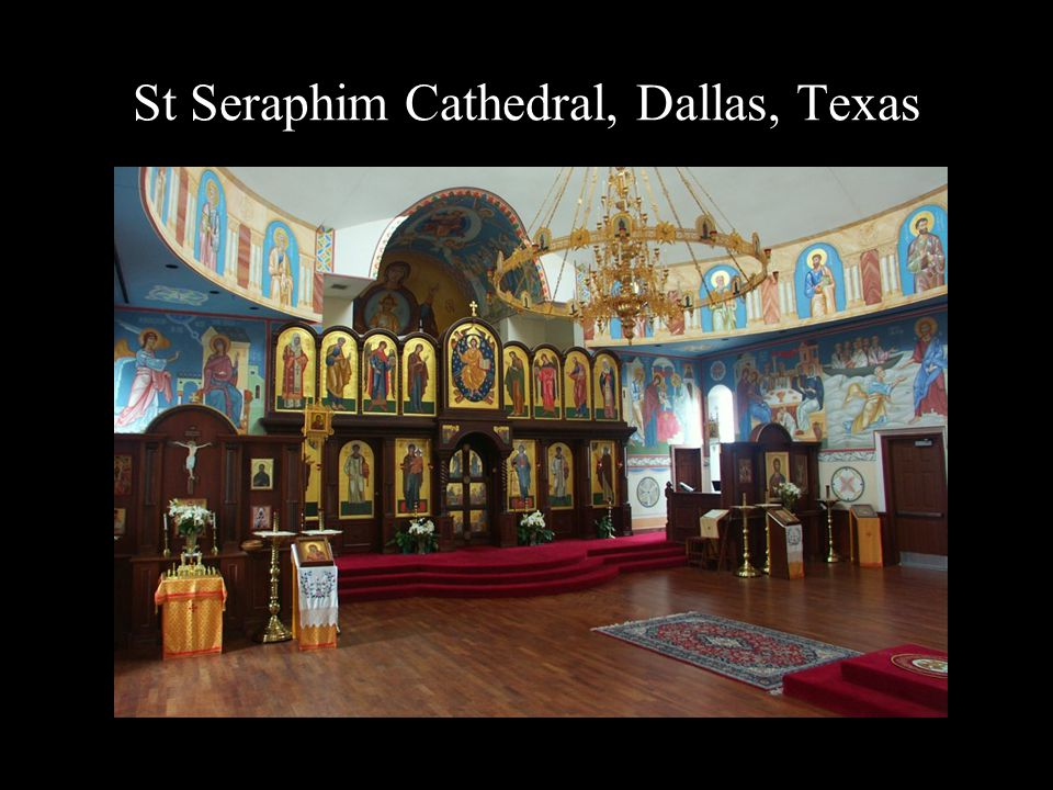 St Seraphim Cathedral, Dallas, Texas