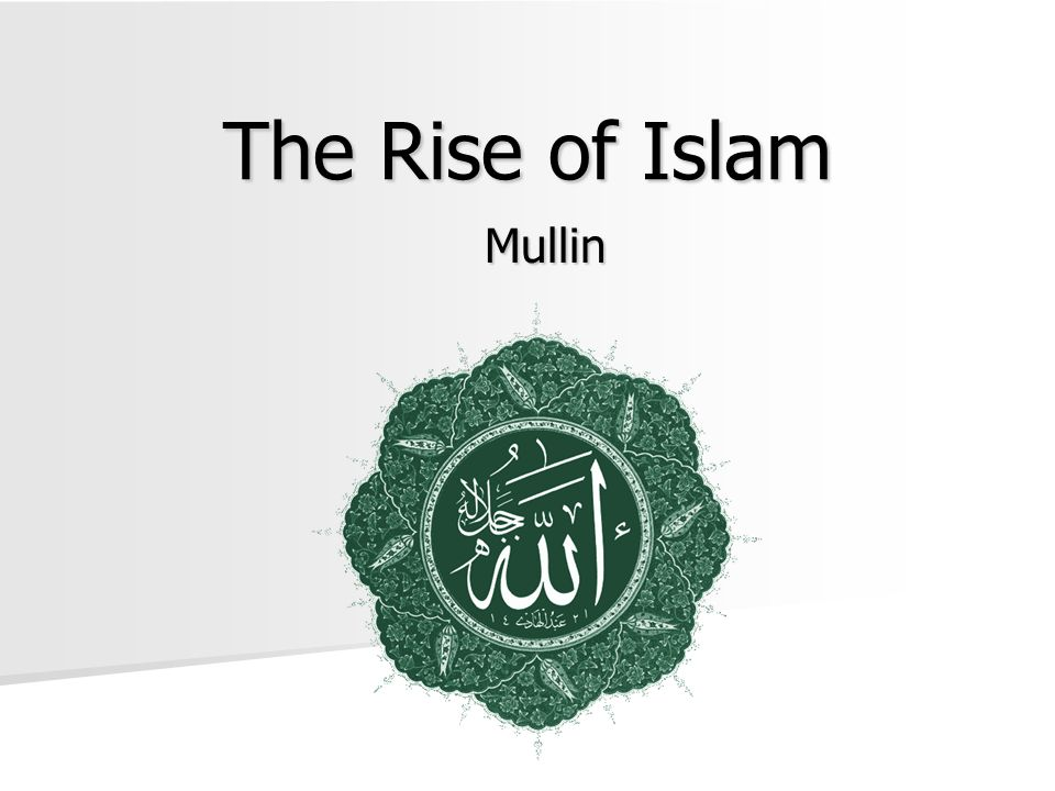 The Rise of Islam Mullin