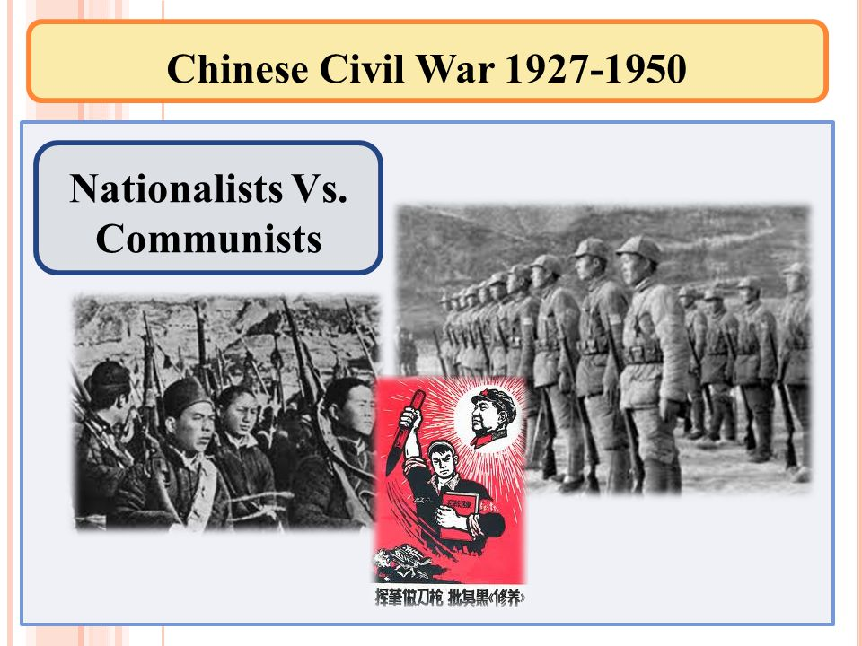 Chinese Civil War 1927-1950 Nationalists Vs. Communists