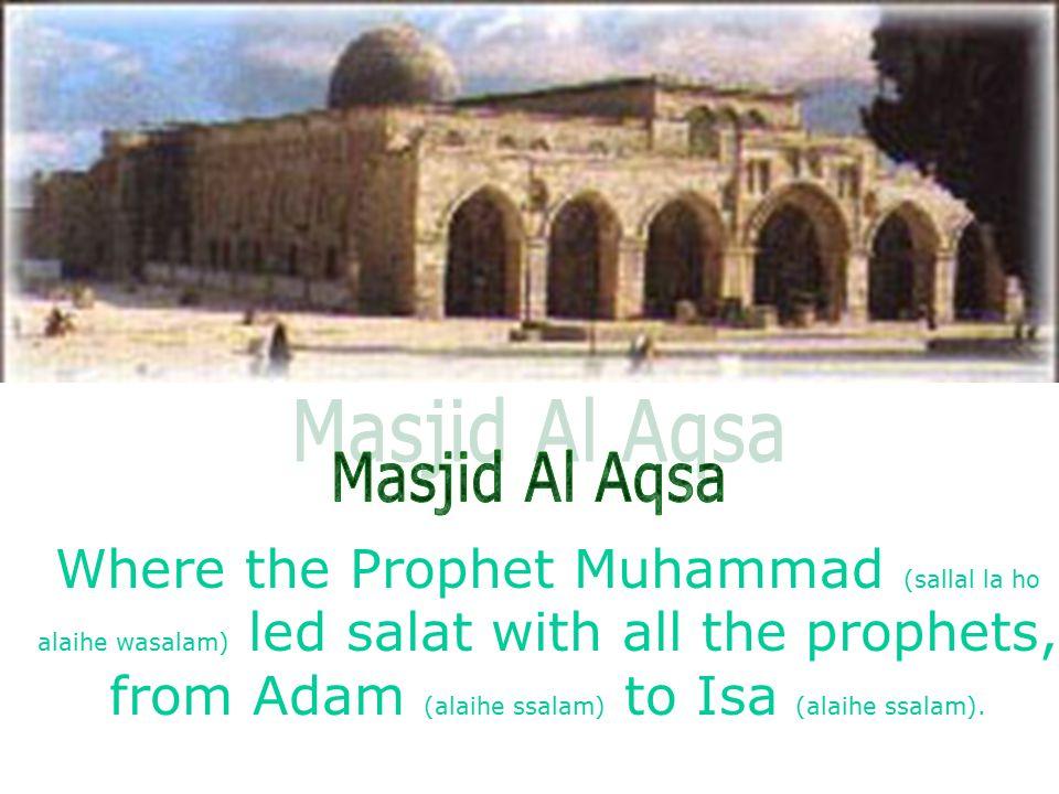 Masjid Quba Al Sakhra