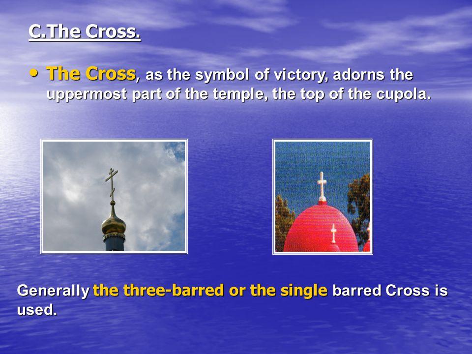 С.The Cross.